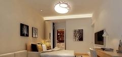 怎样选购卧室灯具?