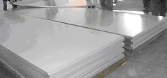 铝塑板有哪些性能特点?