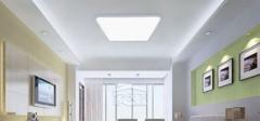 客厅吸顶灯的选购方式