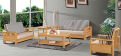 实木沙发如何保养?