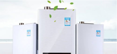 燃气热水器如何正确清洗?