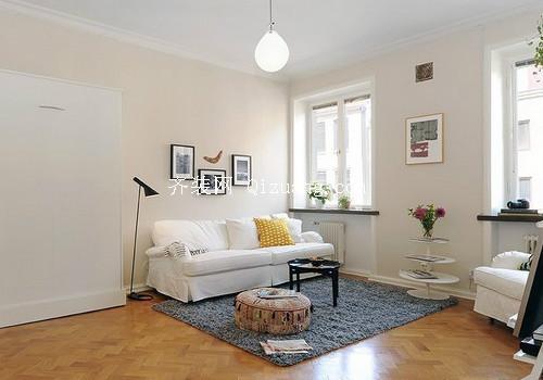 小户型沙发