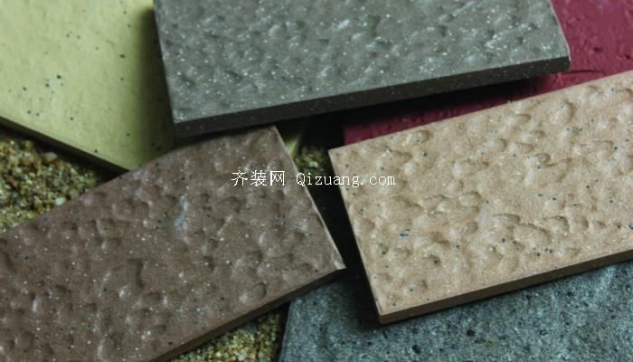 新中源瓷砖