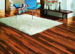 如何选购到优质的强化地板?