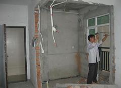 旧房改造隐患多,拆除要注意!