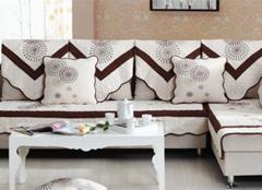 沙发套布料,你选对了吗?