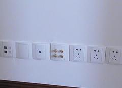 如何避免客厅插座装修误区?