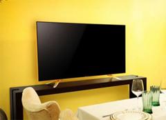 硬屏和软屏的区别 选购电视必备常识