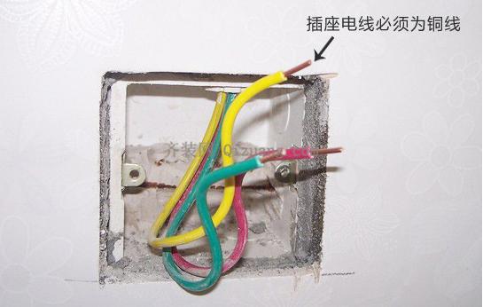 插座安装误区