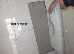 墙面瓷砖常出现的问题及解决方法