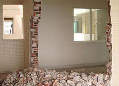 房屋拆改注意事项  安全才是硬道理!
