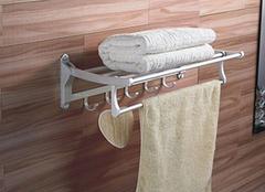 卫浴挂件的选购和保养,一个都不能少
