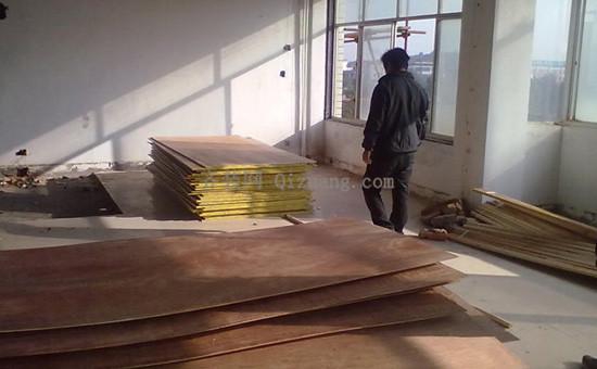 室内装修材料