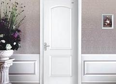 烤漆门和免漆门哪个比较好?一对比便知