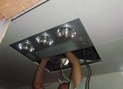 这样安装浴霸灯,安全保暖两不误