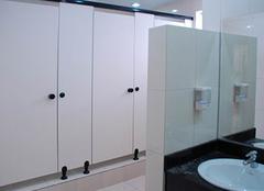 卫生间隔板材料有哪些?快戳这里