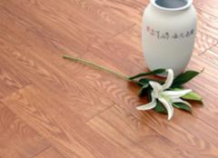 关于实木地板保养的那些事儿