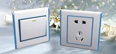 家居装修需要多少个插座才够用?