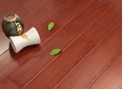 你知道该怎么保养木地板么?