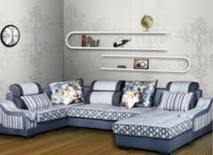 左右沙发的选购妙招有哪些?