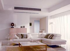 装不装中央空调呢 让它的优缺点来告诉你