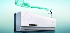 摆放空调的风水禁忌有哪些?