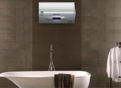 你知道该怎么安装储水式电热水器吗?