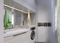 洗衣机应该如何摆放 才能使空间更加完美