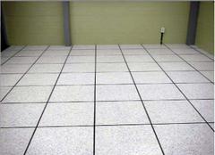 想知道什么叫防静电地板吗