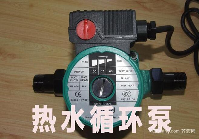 家用热水循环泵效果图