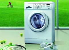 维修洗衣机水龙头的方法有哪些?