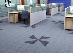 办公室地毯如何选 才能平步青云