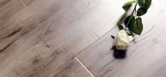家装木地板的十大品牌有哪些?