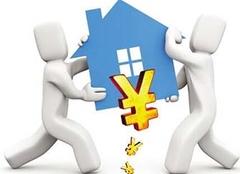 学会房贷月供计算公式,买房更省钱!