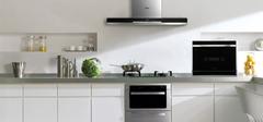 家用洗碗机的十大品牌有哪些?