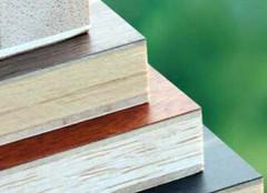 细木工板十大品牌值得选择