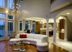 房屋维修基金应该如何缴纳?
