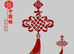 你知道中国结有什么挂法么?