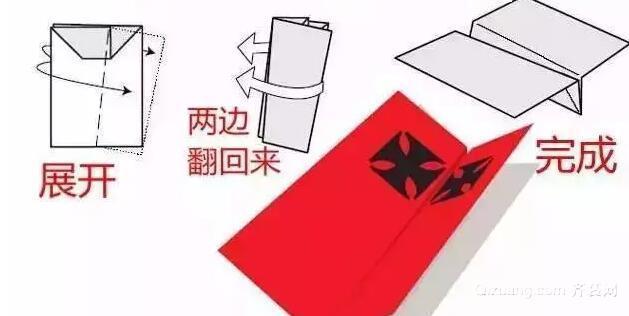 空中之王纸飞机折法