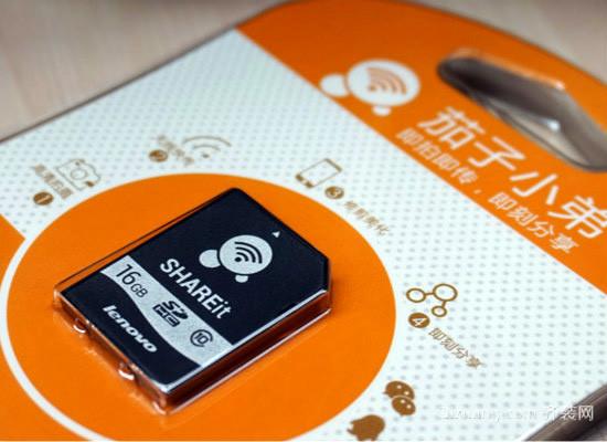 手机格式化内存卡
