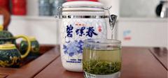 碧螺春茶叶的功效与作用有哪些?