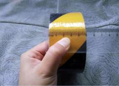 你知道防滑贴该怎么用吗?