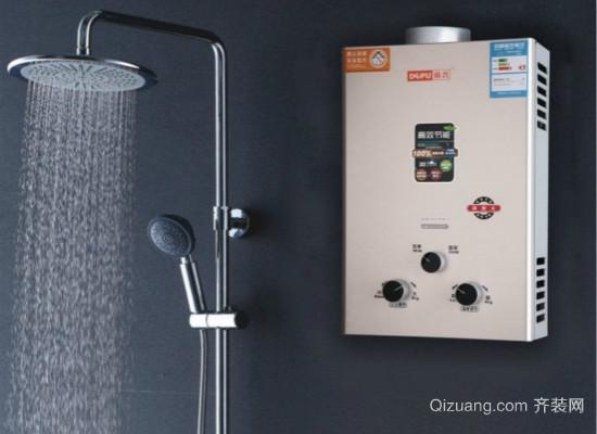 燃气取暖器效果图