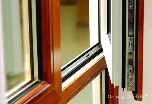 隔热断铝门窗效果图