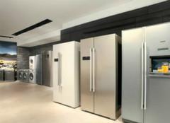 万宝冰箱的质量到底怎么样?
