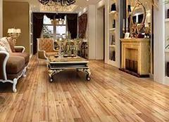 竹塑地板优缺点和保养技巧,你知道吗?