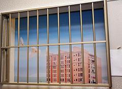 彩铝——门窗领域的新型材料