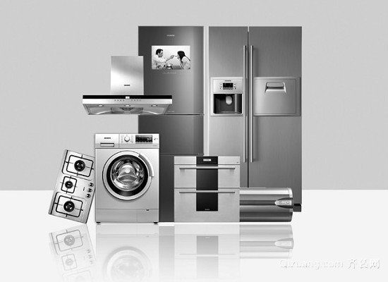 滚桶式洗衣机尺寸
