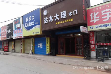 武汉建材市场有哪些