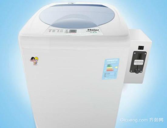 海尔投币洗衣机价格